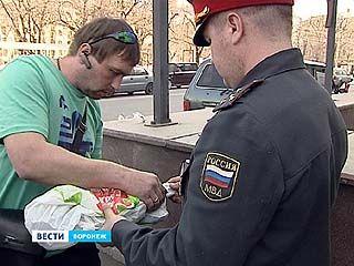 В центре Воронежа был задержан мужчина с обрезом охотничьего ружья