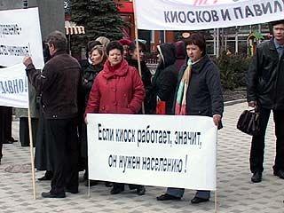 В центре Воронежа митингуют предприниматели