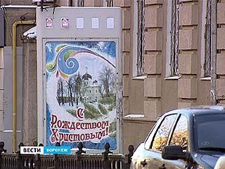 В центре Воронежа станет на треть меньше наружной рекламы