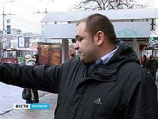 В центре Воронежа водитель маршрутки с ножом в руках гонялся за пассажиром
