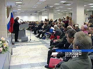 В Тулу съехались представители Общественных палат ЦФО