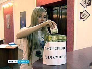В ТЮЗе артисты из Саратова провели благотворительный концерт в помощь Софье Потуданской