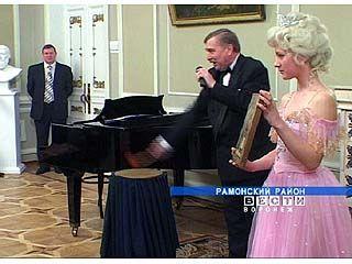 В усадьбе Дмитрия Веневитинова прошел благотворительный аукцион
