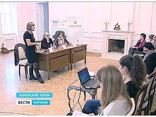 В усадьбе Веневитинова прошел круглый стол на тему модернизации российских музеев
