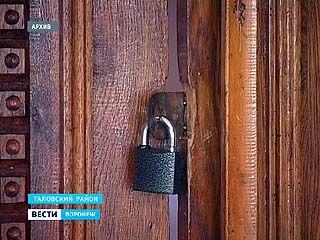 В Верхнехавском районе неизвестные проникли в музей Соколовых