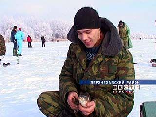 В Верхнехавском районе прошёл фестиваль зимней рыбной ловли