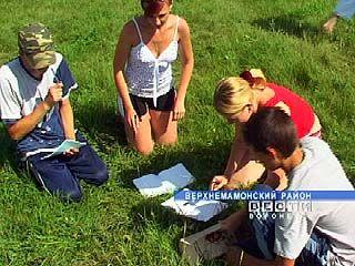 В Верхнемамонском районе проходит слет юных биологов