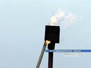 В Верхнемамонском районе зажегся новый газовый факел