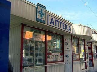 В ветеринарной аптеке продавали лекарства для людей