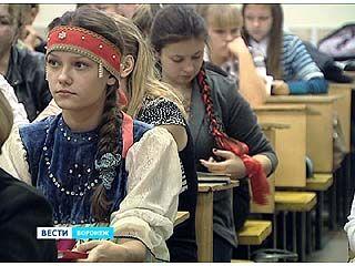 В ВГПУ прошел финал областной этнографической конференции школьников