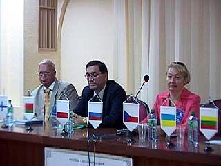В ВГУ открылась международная конференция