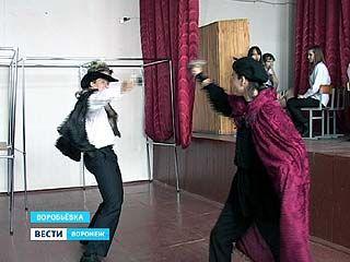 В Воробьевке работает школьный театр, пьесы в котором ставят на французском