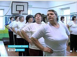 В Воробьевском районе появилась группа здоровья