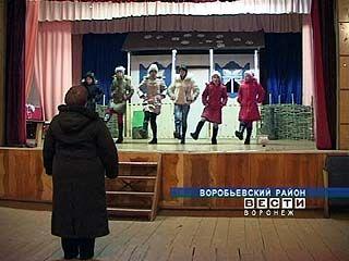 В Воробьевском районе появился Театр юного актера