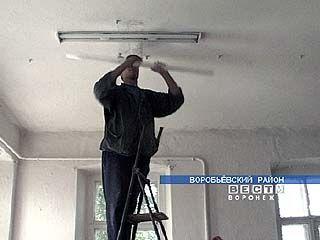 В Воробьевском районе заканчивается подготовка школ к учебному году