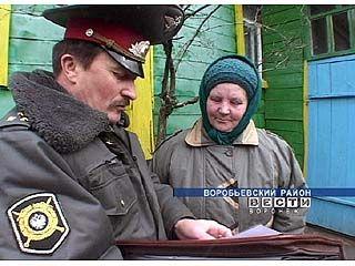 В Воробьёвском районе объявлен конкурс на лучший пункт милиции