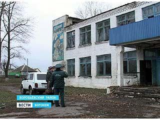 В Воробьёвском районе загорелся Дом культуры