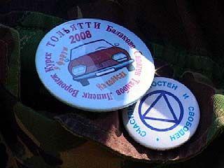 В Воронеж прибыл автопробег анонимных алкоголиков