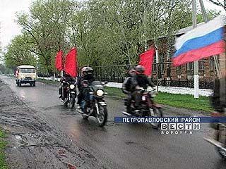 В Воронеж прибывает колонна автопробега по местам боевой славы