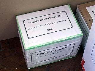 В Воронеж привезли гуманитарную помощь из Санкт-Петербурга
