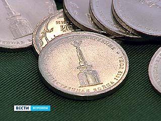В Воронеж завезли новые пятирублевые монеты - юбилейные