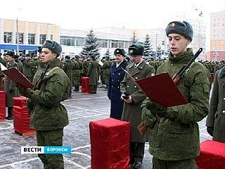 В Воронеже более 500 солдат-срочников приняли присягу