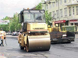 В Воронеже будет составлен план ремонта дорог