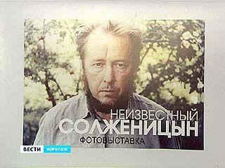В Воронеже дан старт Году Культуры