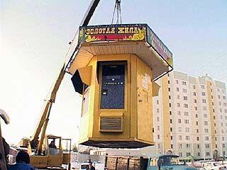 В Воронеже демонтировали 33 игровых автомата