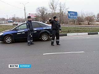 В Воронеже ГИБДД начала тотальные проверки автомобилистов