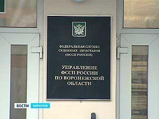 В Воронеже главного борца с коррупцией в службе судебных приставов задержали при получении взятки