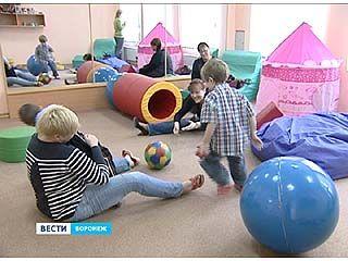 В Воронеже готовят уникальный проект по реабилитации детей больных аутизмом