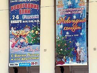 В Воронеже хуже всех в Черноземье обстоят дела с экологией