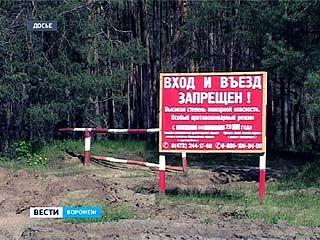 В Воронеже и Борисоглебске объявлен самый высокий - 5 класс горимости