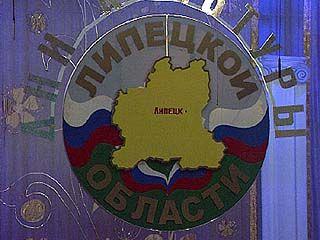 В Воронеже и Борисоглебске прошли дни культуры Липецкой области