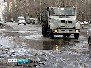 В Воронеже из-за ремонта улиц ограничено движение