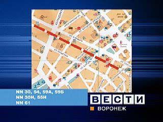 В Воронеже изменилось движение общественного транспорта