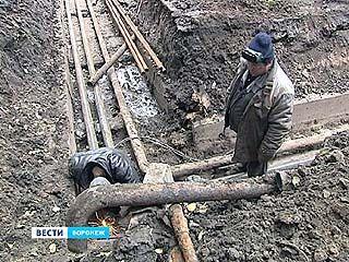 В Воронеже к отопительному сезону начинают готовиться, по всей видимости, с началом самого отопительного сезона