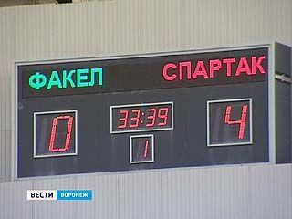 В Воронеже кипели нешуточные футбольные страсти