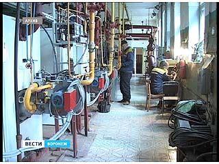 В Воронеже ликвидируют котельные, расположенные в подвалах зданий