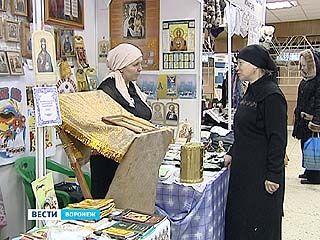 В Воронеже можно поклониться святыням со всего православного мира