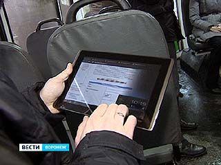 В Воронеже на маршруты вышли первые троллейбусы, оснащенные Wi-Fi