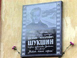 В Воронеже на одну мемориальную доску стало больше