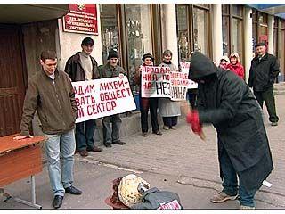 В Воронеже на улице Пушкинской прошел пикет