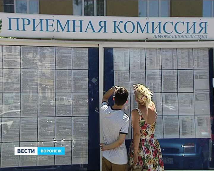 В Воронеже набирает обороты приёмная кампания 2016