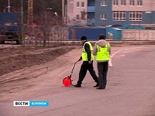 В Воронеже началась проверка состояния дорог после зимы