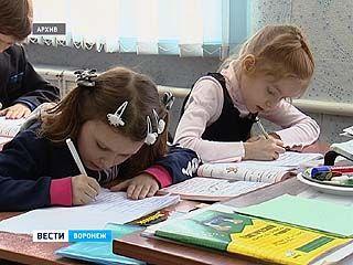 В Воронеже началась запись будущих первоклашек в школы