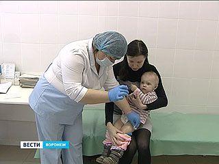 В Воронеже начали прививать от пневмококка