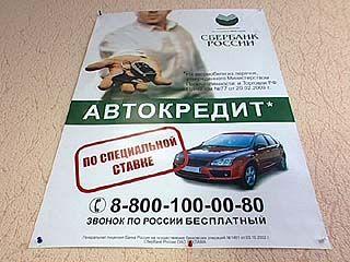 В Воронеже начали выдавать льготные автокредиты