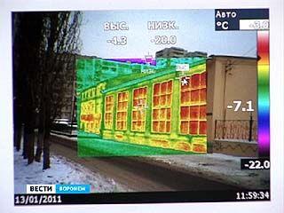 В Воронеже начались тотальные проверки зданий на энерго- и теплопотери